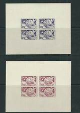 SYRIA 1955 10th ANNIVERSARY of the UN set of 4 on 4 TRIAL COLOR PROOFS MLH *RARE