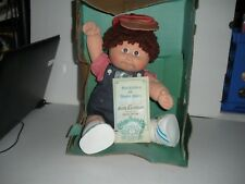 "14"" Cabbage Patch Kids  Omar Shelby In Partial box"