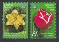 Belarus 2017 Flora Flowers Plants 2 MNH stamps