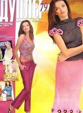 Duplet 79 Ukrainian Crochet pattern magazine Women prom Dress Top in russian