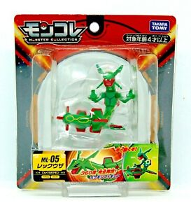 Pokemon - Rayquaza - EX ML-05 Takara Tomy Figure Moncolle  Japan NEW US Ship