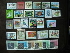 Mocambique colección a partir de 1975-1981 independencia gest., 3 imágenes