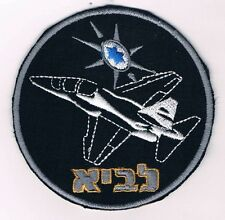 ISRAEL IDF  LAVI TRAINING  AIRCRAFT M-346 MASTER MADE IN ITALY VERY NEW  PATCH