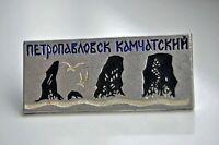 VINTAGE USSR BADGE Petropavlovsk-Kamchatsky