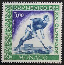 1968  MONACO Poste Aérienne   Y & T N° 92  Neuf   * *  SANS CHARNIERE