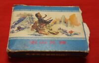 VINTAGE ♡ ASIAN DECK OF PLAYING CARDS IN BOX