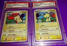 POKEMON JAPANESE FAN CLUB PROMO PLUSLE & MINUN PSA 9 & 10 EX POINT CARDS