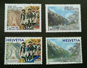 [SJ] Switzerland - Russia Joint Issue 1999 Military Mountain (stamp pair) MNH