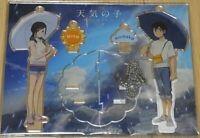 Intemperie con Usted Tenki No Ko Acrílico Soporte Figura Llavero Hina & Honoka