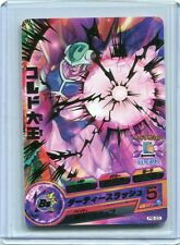 DRAGONBALL HEROES JAPANESE PROMO Card PB-33 King Cold