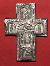Vintage Handcrafted Tinned Copper Relief Cross Crucifix