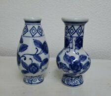"Set of (2) Mini Bud 4"" Vases by GANZ Fridge/Metal Magnetic Blue & White Floral"