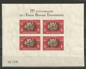 1949 HUNGARY  75th ANNIVERSARY  UPU  SOUVENIR  SHEET IMPERF.  SC.#C81   MNH**