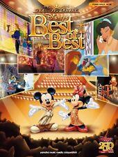 Piano solo in Disney chosen by the senior Disney fan reader From Japan