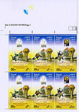 "Egypt Egipto Египет Ägypten 2010 ""Egypt Champion of African CAN  "",block of 4"