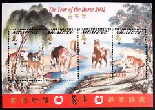 2002 MNH NIUAFO'OU YEAR OF THE HORSE STAMPS SHEET TONGA CHINESE LUNAR YEAR HORSE