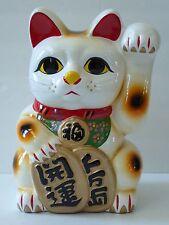 "12"" Tall Maneki Neko Cat Figurine Ceramic /Coin Bank"