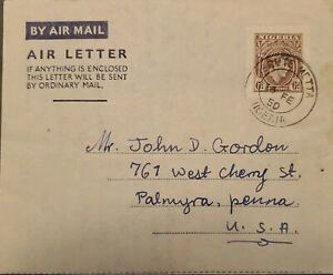 O) 1950 NIGERIA, KING  GEORGE VI - SCT 60 6p, AIR LETTER, ORDINARY MAIL  TO USA