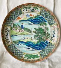 Beautiful19th Century Asian Plate
