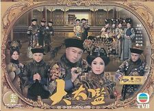 The Confidant 大太監 Hong Kong Drama Chinese DVD TVB