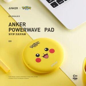 Anker X Pikachu Powerwave Pad Pokemon Edition Apple Wireless Charger 5/7.5/10w