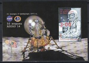 Bulgaria 2021 Space, Apollo 14 MNH Block