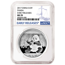 2017 10 Yuan Silver China Panda NGC MS70 Early Releases Blue Label