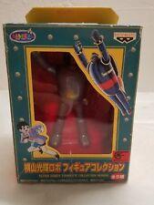 "Banpresto Super Robot Collection Tetjusin 28  Robot 6"" Action Figure [5255]"