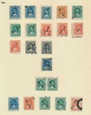 More details for ecuador stamps 1897 rocafuerte small 1897-1898 surcharge on 1894 to 5s sc#100
