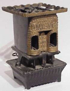 ANTIQUE VICTORIAN 1893 DAISY #2 CAST IRON DOUBLE KEROSENE BURNER SAD IRON HEATER