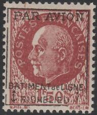"""FRANCE STAMP TIMBRE POSTE AERIENNE MILITAIRE N° 3 """" PETAIN 1F50 """" NEUF xx TTB"""