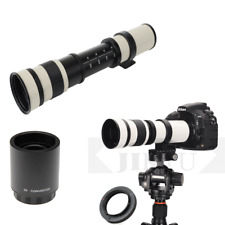 JINTU 420-1600mm Telephoto Lens W/ 2X Teleconverter +T2 Kit for Canon EOS Camera
