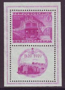 YUGOSLAVIA 1949 RAILWAYS MINIATURE SHEET-SCARCE!