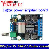 TPA3116 D2 50W+50W DC4.5-27V Dual Channel Digital Power Amplifier Board Stereo M