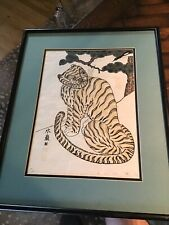 1973 Asian artist J. H. HAN - Han Jin Hae Korean FOLK TIGER WOODBLOCK Print Sgd