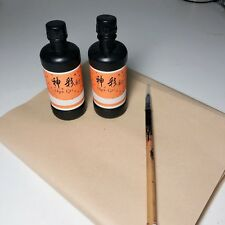Chinese Calligraphy Practice Set