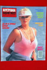 BRIGITTE NIELSEN ON COVER 1992 VERY RARE EXYU MAGAZINE