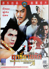 The Deadly Breaking Sword [DVD Region 3] (1979)  Shaw Brothers Cult Martial Arts
