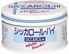 Wakodo SICCAROL-Hi baby powder 160g New Japan