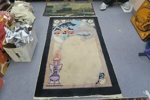 ANTIQUE ART DECO CHINESE ORIENTAL MEDITATION RUG 3' X 4'9  HAND KNOTTED WOOL