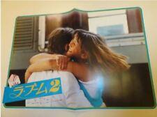 LA BOUM 2 MOVIE Poster press  JAPAN B3 Sophie Marceau