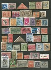 Costa Rica A Nice Selection of Used of Stamps (Selection 1)