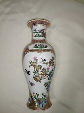 Bellissimo Vaso Cinese Portafiori in Ceramica - Beautiful Chinese ceramic vase
