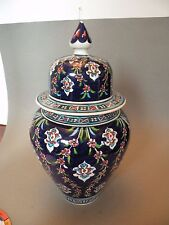 hij307 PORTUGAL ART POTTERY COPY OF 17TH C. ISLAMIC STYLE JAR, handmade & painte