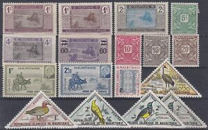 7444 Mauretanien Lot postfrisch  (449)