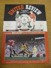 07/09/1991 Manchester United v Norwich City  (Token Removed). Thanks for viewing