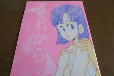 Dragon Ball Doujinshi Vegeta X Bulma ( A5 24pages) SORANO- HATEMADE Sorekara ku