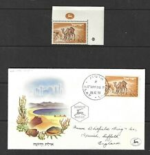 ISRAEL 1950 NEGEV CAMEL STAMP , SEND FDC AND MNH O.G. CORNER STAMP