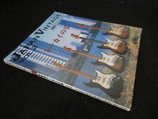 Japan Vintage Book 2 feat TOKAI ST Greco EG ESP Aria Pro Guitar Fernandes FGI PU