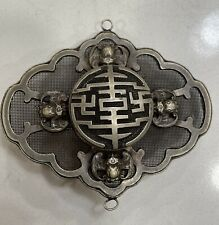 New listing antique chinese cricket cage? Ornament Pewter Bats Rare Qing Dynasty No Reserve!